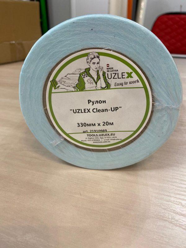 Салфетки UZLEX CLEAN-UP 330X20cm в рулоне