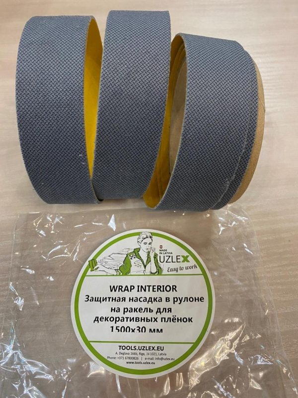 Защитная насадка для ракеля WRAP INTERIOR в рулоне, для декоративных пленок 150х30мм