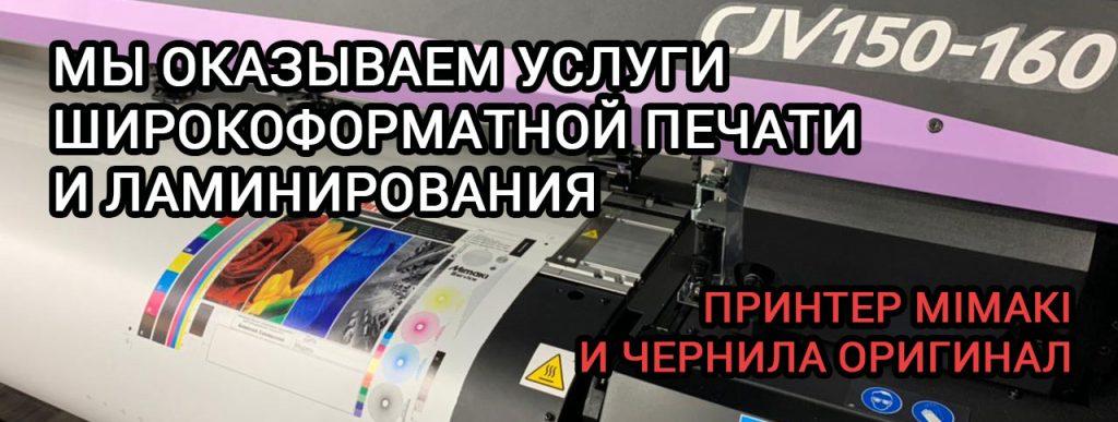 MICROINSID 137cm, 140 микрон, пленка для печати  с микроперфорацией